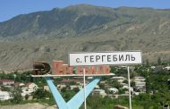 По представлению прокуратуры уволен замглавы Гергебильского района Дагестана