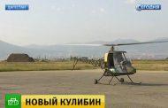 Житель Дагестана своими руками собрал вертолет