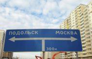 Власти не рассматривают возможность введения платного въезда в Москву