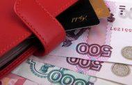 В России повысили штрафы за задержку зарплаты