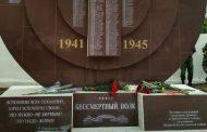 Мемориал «Бессмертный полк» памяти фронтовиков-евреев открыли в Дербенте
