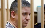 При обысках в доме экс-главы «Русгидро» Евгения Дода нашли шмайсеры и пулемёт