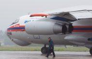Спасатели обнаружили сигнал мобильного телефона лётчика пропавшего Ил-76