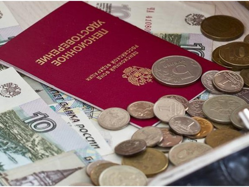 СМИ узнали о возможной заморозке пенсий до 2019 года