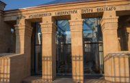 Для отображения на купюре в 2000 рублей предложили включить домик Петра I в Дербенте