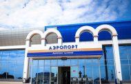 Дагестанцы требуют остановить рост цен на авиабилеты