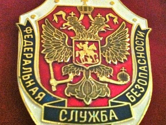 Назначен новый начальник Управления «К» ФСБ РФ