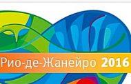Антидопинговые агентства 10 стран требуют отстранить Россию от Олимпиады