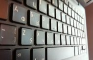 ФСБ утвердила метод сбора ключей шифрования по «закону Яровой»