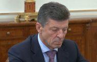 Медведев назначил Козака главным по развитию регионов