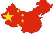 Китай объявил острова в Южно-Китайском море своей неотъемлемой частью