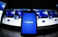 Семьи жертв террора хотят отсудить у Facebook $1 млрд из-за помощи ХАМАС