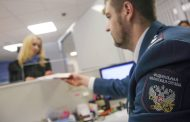 Компаниям грозят налоговые проверки при изменении данных о себе