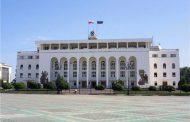В Дагестане объявлен конкурс на гранты Главы республики