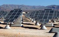 Китайская компания ZTE построит в Дагестане солнечные электростанции