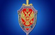 По «делу Шакро» задержан глава СБ ГСУ СК РФ по Москве Максименко