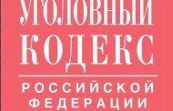 СМИ сообщили об уголовном преследовании главы энергохолдинга Зингаревича