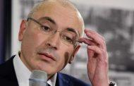 Ходорковский выделил 2,2 млн долларов на принятие антироссийских законов в США