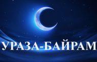 В Дагестане 6 июля объявлено нерабочим днем