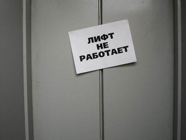На 400 тысяч рублей оштрафована управляющая компания в Махачкале за неработающий лифт