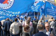 Сторонники НПК готовы начать массовые акции против применения властями административного ресурса