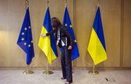 В МИД Германии рассказали о перспективах Украины вступить в ЕС