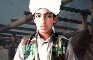 Бен Ладен-младший пообещал вендетту США
