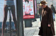 В Госдуме предложили запретить эксплуатацию интереса к сексу в рекламе