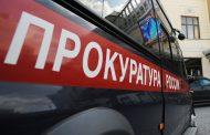 Прокуратура Дагестана проверит сообщение СМИ об избиении женщиной троих детей
