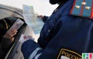 Инспектор ДПС в Махачкале обвинен в получении взятки