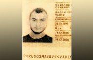 Обнародовано фото паспорта предполагаемого дагестанского смертника в Турции