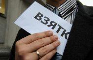 СК: Сотрудник администрации Махачкалы вымогал у горожанина 700 тысяч рублей