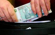 Бывший сотрудник администрации Магарамкентского района оштрафован на 4,5 млн руб за взятку