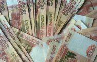 Казначейство РФ на этой неделе предложит банкам 50 млрд рублей и $500 млн
