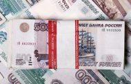 В Калмыкии руководитель следственного отдела СК РФ попался на крупной взятке