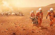 Вышла Mars: Mars