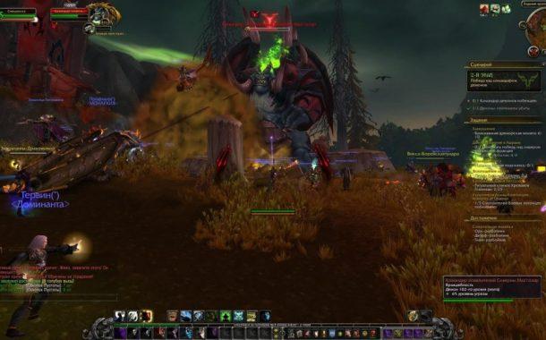 Вам стоит вернуться в World of Warcraft