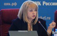 Шевченко имеет шансы вернуться в предвыборную гонку?