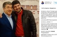 Еще один друг депутата госдумы Ризвана Курбанова напал на полицейского в Махачкале