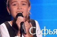 На «Детское Евровидение» поедет Софья Фисенко