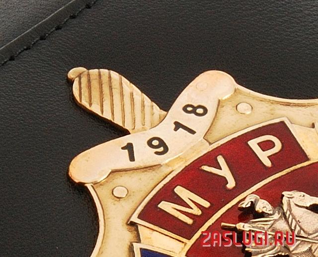 Зачистка в полиции: уволены все сотрудники МУРа