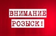 В Дагестане разыскивают пятерых боевиков, причастных к нападению на полицейских в Избербаше