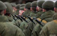 В военные части рядом с Украиной ускоренно набирают контрактников