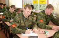 Жительница Дагестана предлагала полмиллиона за поступление в военный вуз