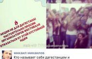 Минмолодежи РД призывает бойкотировать