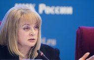 ЦИК обнаружил двойное гражданство у порядка 80 кандидатов в Госдуму