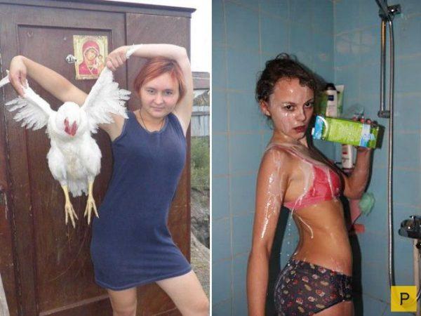 Фото украденное русское