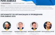 РИФ Кавказ направлен на развитие цензуры в интернете на Северном Кавказе?