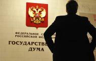 ЦИК опубликовал декларации всех партийных кандидатов в депутаты Госдумы
