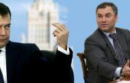 Будущим спикером Госдумы называют Володина. Медведев остается премьером?